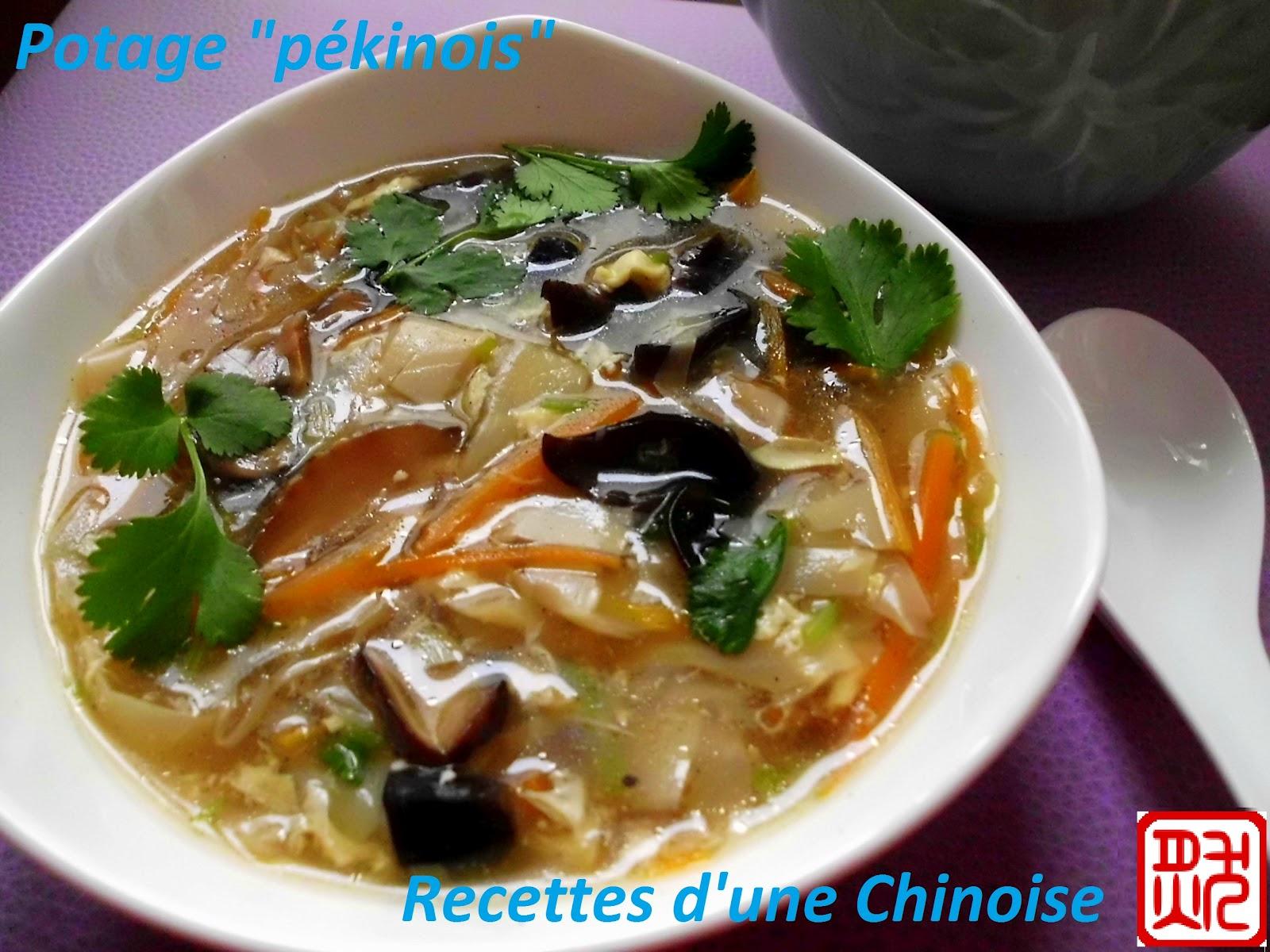 Recettes d'une Chinoise: Potage Pékinois est-il de Pékin? 四川酸辣 ...