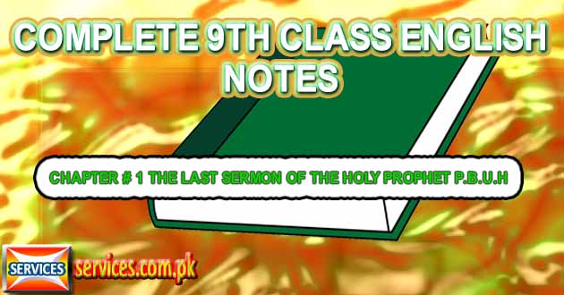 9th Class English Notes CHAPTER # 1 The Last Sermon of the Holy Prophet Muhammad PBUH