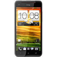 htc-Butterfly-price-in-pakistan