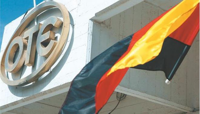 """Αποκάλυψη: Ο ρόλος της Deutsche Telekom στο """"κατέβασμα"""" της δημόσιας τηλεόρασης"""