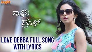 Love Debba Full Song With Lyrics II Nannaku Prematho Movie II Jr. NTR _ Rakul Preeet Singh _ DSP