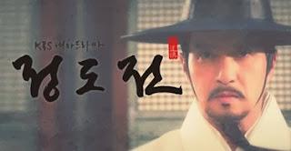 dram korea Jeong dojeong