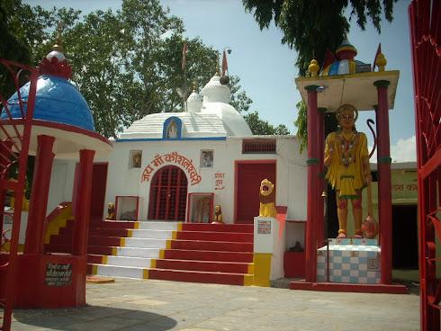 ग्राम कोसीर की प्राचीन मंदिर .....