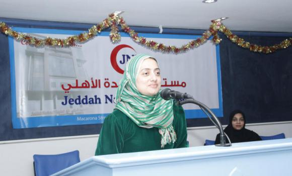Dr Indu Chadra Shekharan