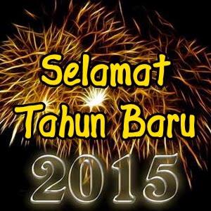 doa tahun baru