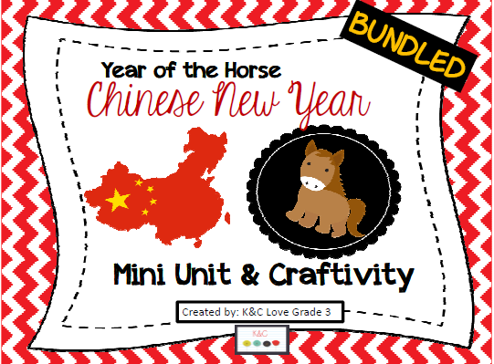 http://www.teacherspayteachers.com/Product/Chinese-New-Year-Bundle-2014-Mini-Unit-Craftivity-1040455