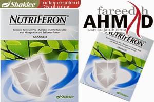 Nutriferon® mengandungi campuran proprietari ekstrak tumbuhan semula jadi