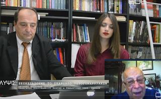 ΑΠΟΚΑΛΥΨΗ BOMBA - ΤΙ ΛΕΕΙ Ο καθηγητής Γεωλογίας, Αντώνης Φώσκολος από τον Καναδά ΓΙΑ ΤΗΝ ΕΛΛΑΔΑ... ΔΙΑΔΩΣΤΕ ΤΟ!!! VIDEO