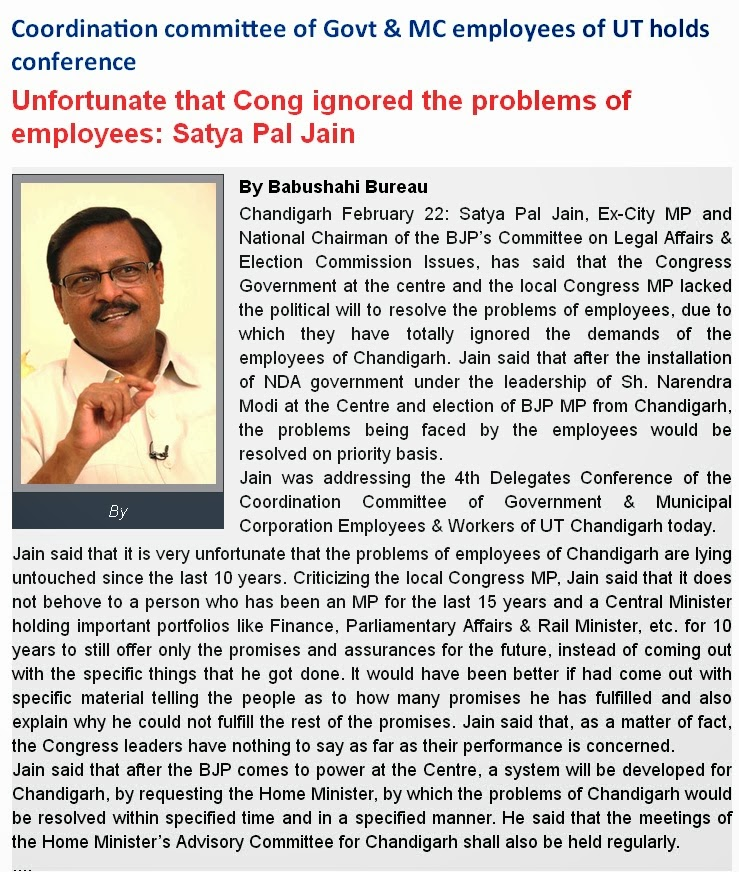 Unfortunate that Cong ignored the problems of employees: Satya Pal Jain