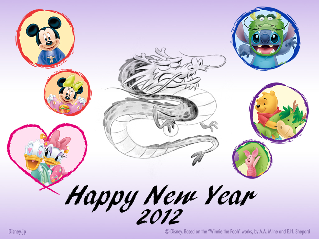 jps new year wallpapers