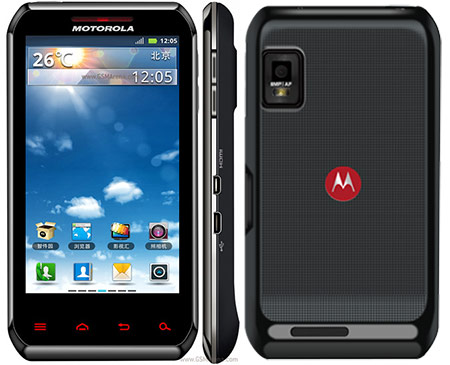 Nuevo Motorola XT760 en el mercado Chino