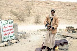 قيادي مؤتمري يشن هجوماص عنيفاً على الحوثي وجماعتة