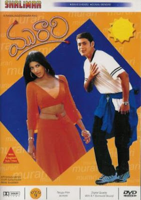 Murari 2001 Telugu Movie Watch Online