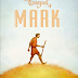 Gospel of Mark Commentary 40% Off at Smashwords