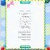 Phần mềm tin nhắn chúc mừng sinh nhật, sms sinh nhat