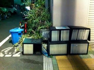 Vintage trash Tokyo streets