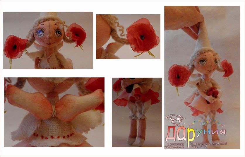 Куколка в подарок