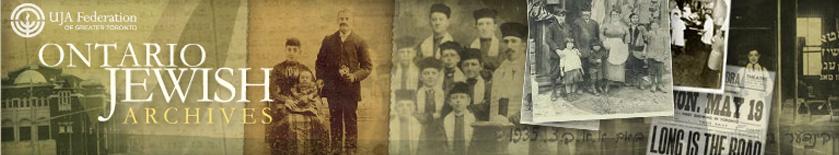 Ontario Jewish Archives Blog: Archival Missives