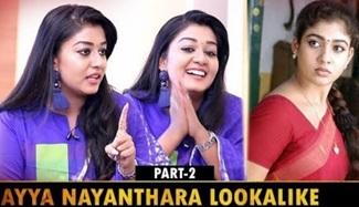 Actress Rhema Ashok Interview