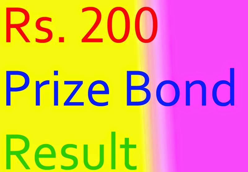 check online Rs. 200 Prize Bond Draw 15th September 2014