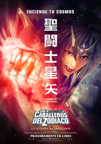 Saint Seiya: Legend Of Sanctuary (BRRip 1080p Japones Subtitulada) (2014)
