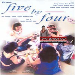 The Blast Personal Album By Yuvan Shankar Raja