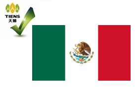 TIENS EN MEXICO