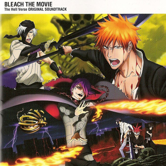 jkt craziness ill find you even in hell bleach 4th