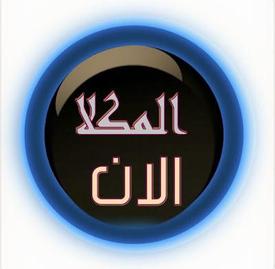 Mukalla Now