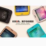 เคส-Galaxy-S5-รุ่น-ฝาพับ-ROCK-PU-Leather