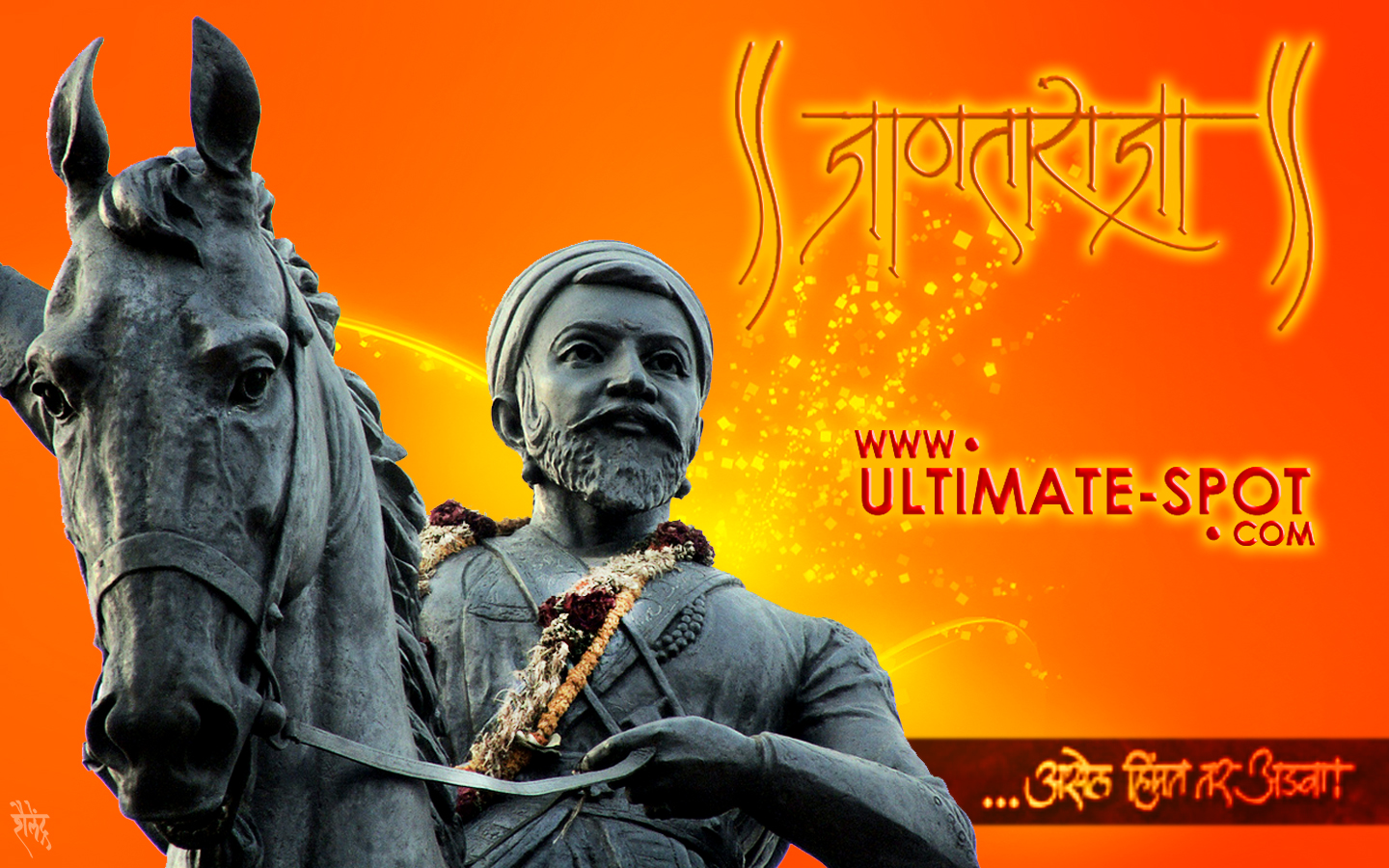 Ultimate Spot  Shivaji maharaja wallpaper