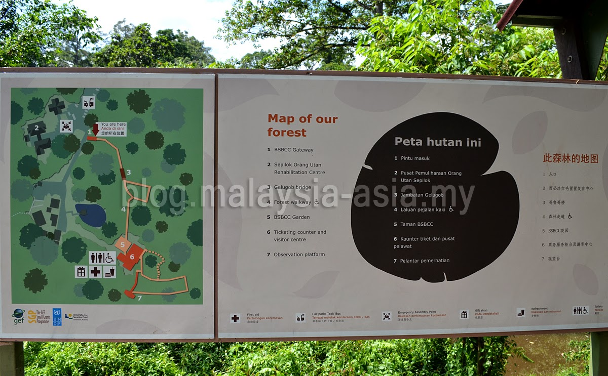 Map of the Bornean Sun Bear Conservation Centre