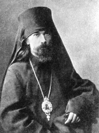 Επίσκοπος Θεοφάνης της Πολτάβα (☦1940)