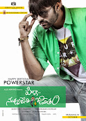 Pilla Nuvvuleni Jeevitham movie wallpapers-thumbnail-14