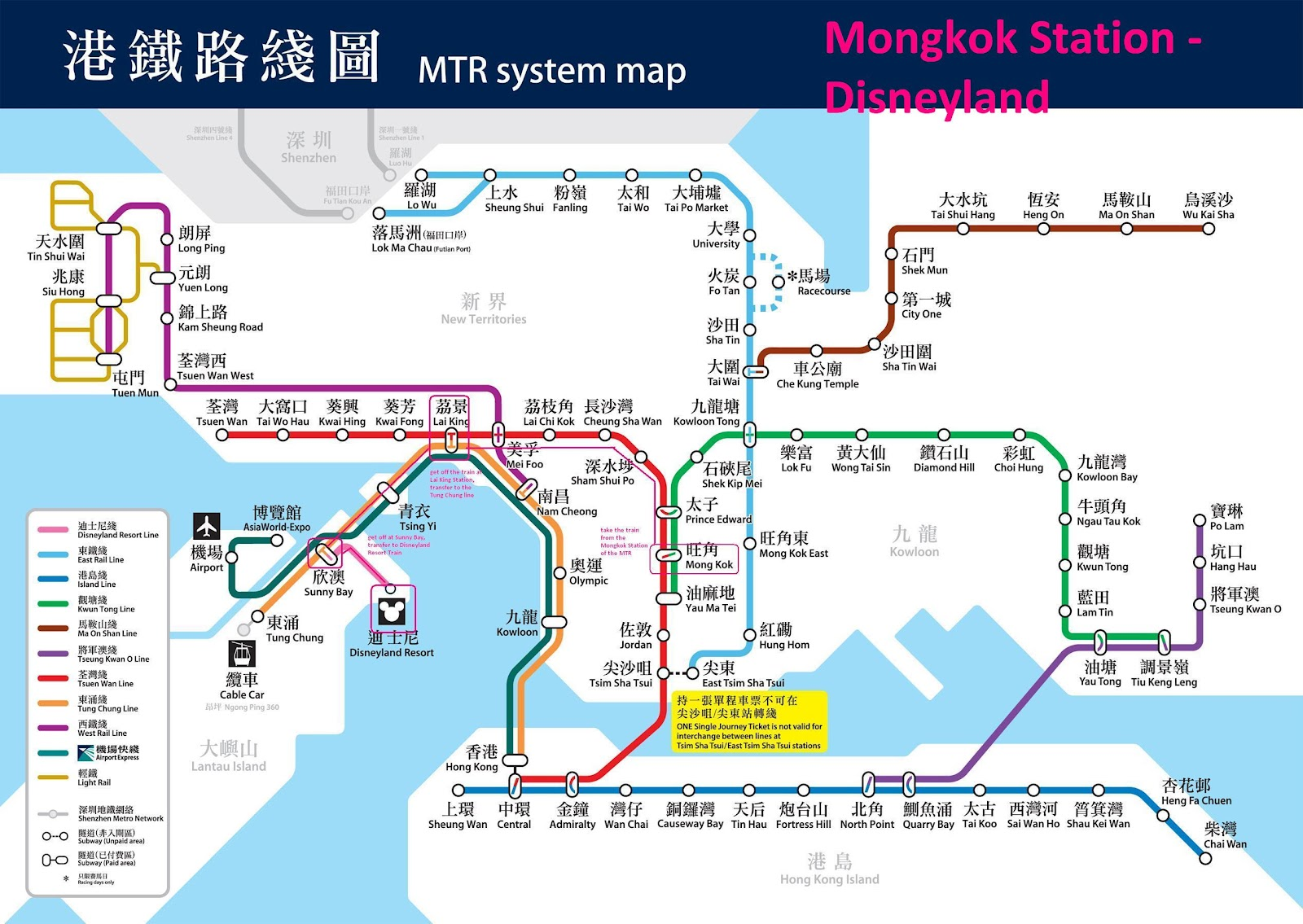 How to get to Hong Kong 99