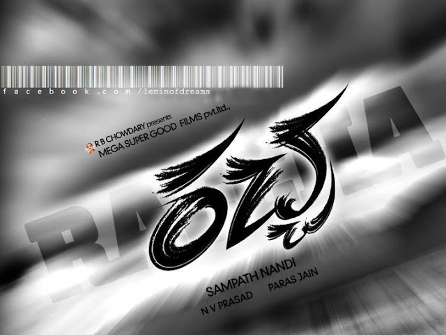 Ram Charan, Sampath Nandi New Movie Racha First Look
