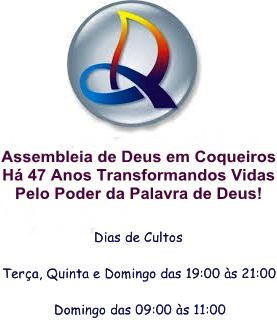 Visite Nossa Igreja e seja abençoado