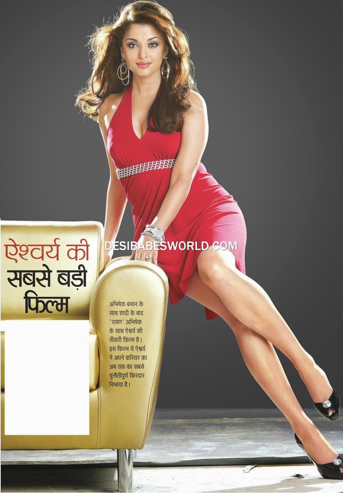 Aishwarya Rai Glossy Legs
