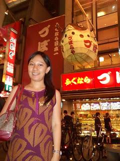 Osaka Japan Dotonbori blowfish fugu lantern Zuboraya