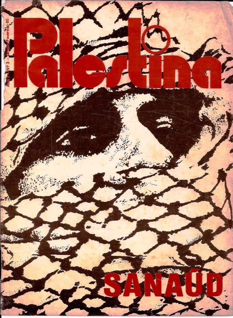 Sanaud - Voltaremos - Palestina Livre