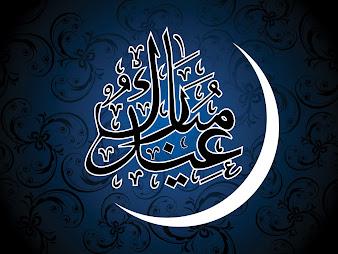 #3 Eid Mubarak Wallpaper