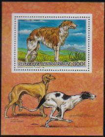 1986年中央アフリカ共和国 ボルゾイの切手シート