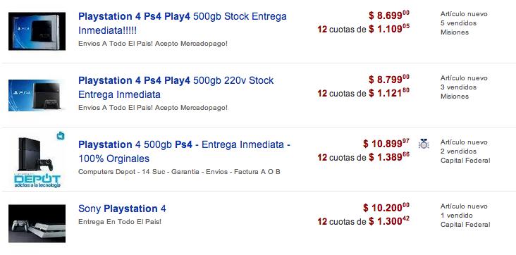 Llega la xbox one a la argentina cual ser su precio for Cuanto sale poner una pileta