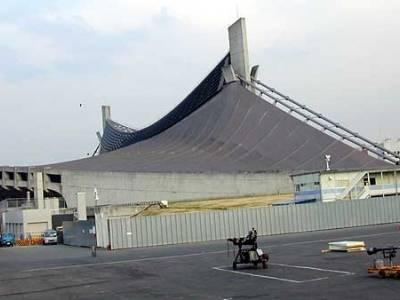 Estadio nacional de Yoyogi