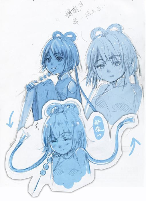 """Nueva Vocaloid.... """"Vocaloid China Project"""" Vocaloid+china75"""