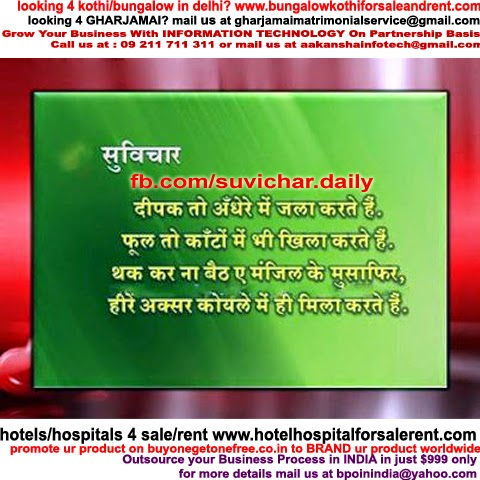 On hindi slogans we suggest hindi slogans to various people groups and