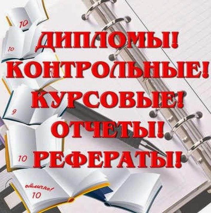 Реклама: