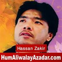 http://72jafry.blogspot.com/2014/05/hai-aakhri-bahar-bahot-allah-allah-alma.html