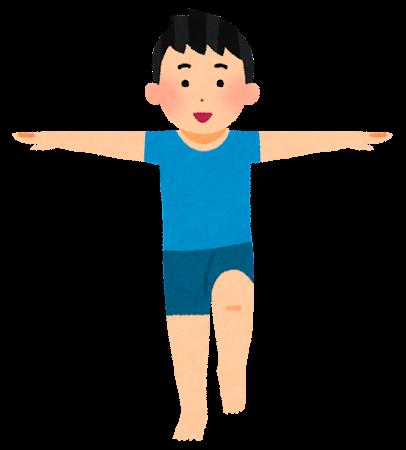 片足立ちのイラスト(男性)