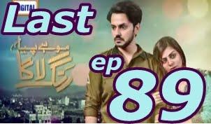 Mohe Piya Rang Laga Last Episode 89 by Ary Digital